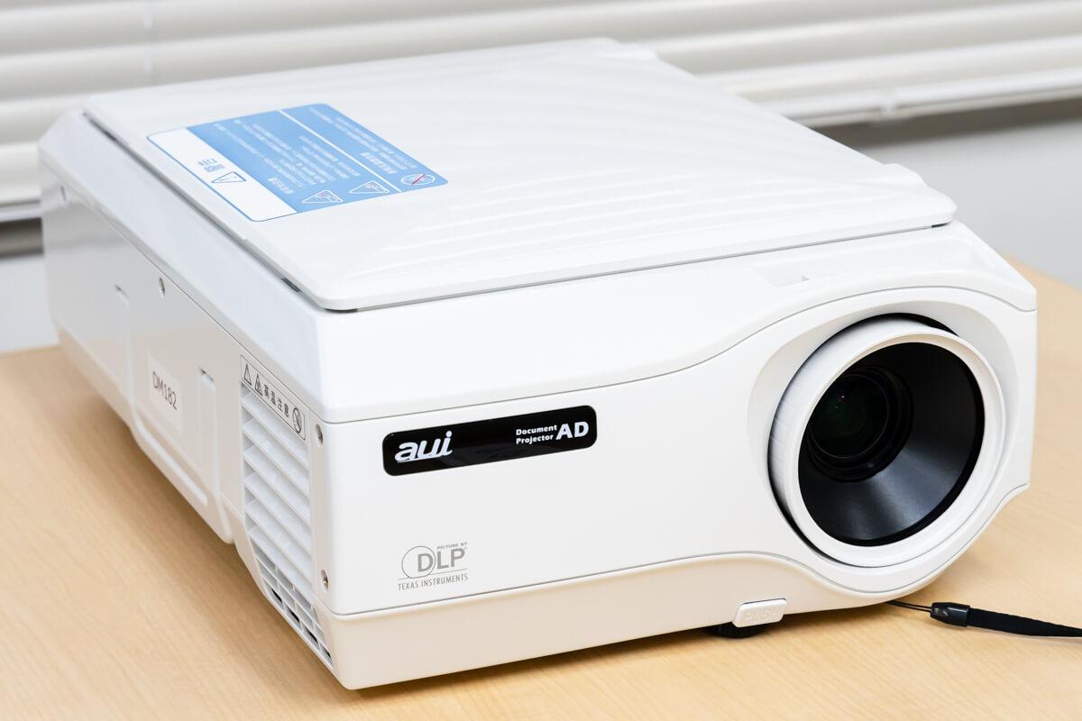 「aui AD-2100X」実機レビュー!書画カメラ搭載プロジェクターの決定版