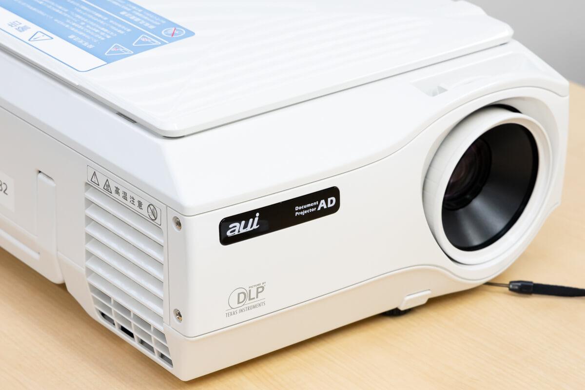 auiの書画カメラ搭載プロジェクター「AD-2100X」