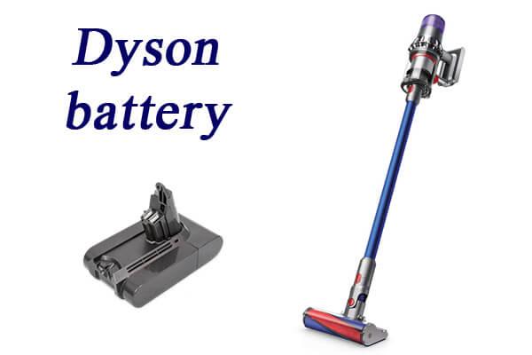 ダイソンコードレス掃除機のバッテリー寿命,長持ちのコツ!電池交換の目安と交換方法は?