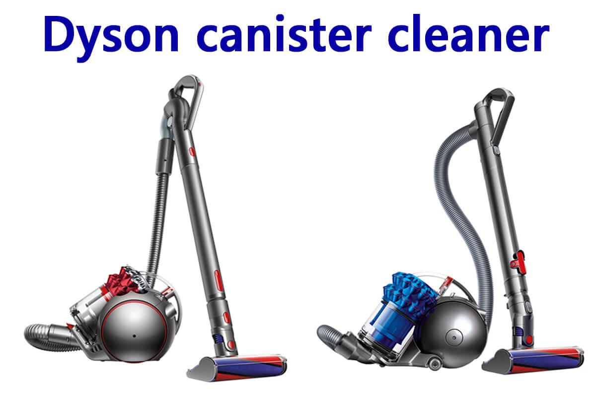 [最新]ダイソンのキャニスター型掃除機全10機種を一覧表で比較!おすすめや選び方を紹介