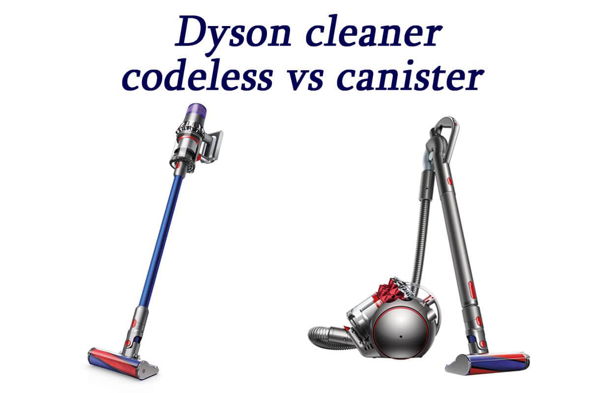ダイソン掃除機 コードレスvsコードありキャニスターを徹底比較!あなたに合うダイソンはどっち?