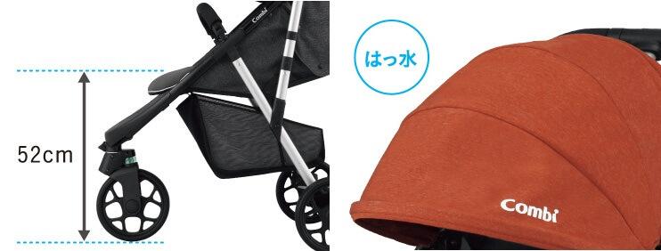 コンビのベビーカースルーラーLHの特長 振動や刺激から赤ちゃんをしっかり守る 52㎝ハイシート&UVカット大型幌