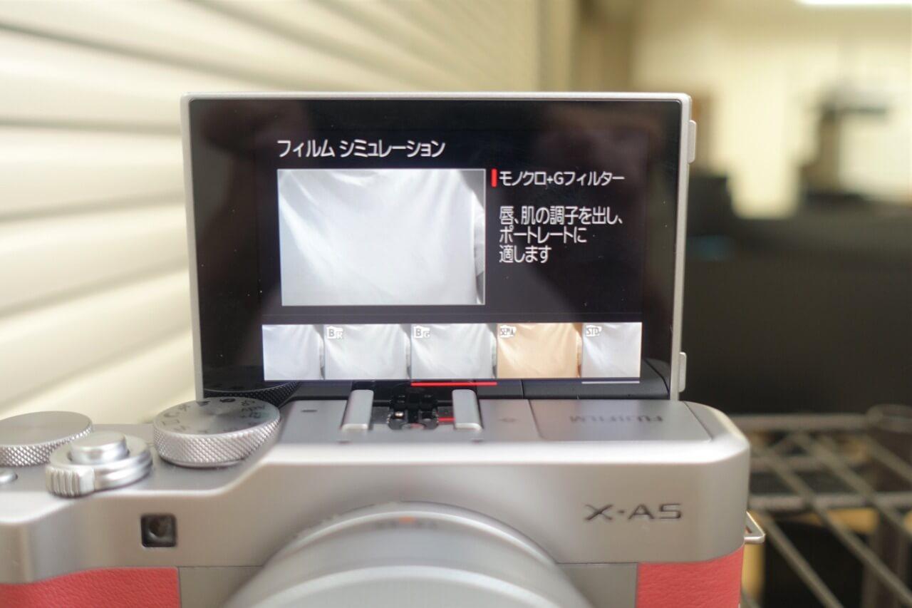 A5 自撮り ミラーレス 富士フイルム
