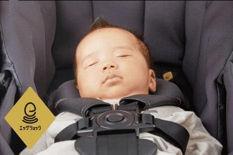 コンビのベビーカーX5(クロスゴー)の特長 赤ちゃんの乗り心地も快適