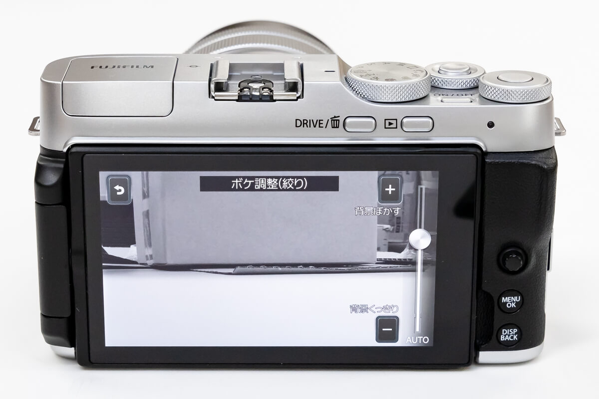 FUJIFILM X-A7 タッチメニュー