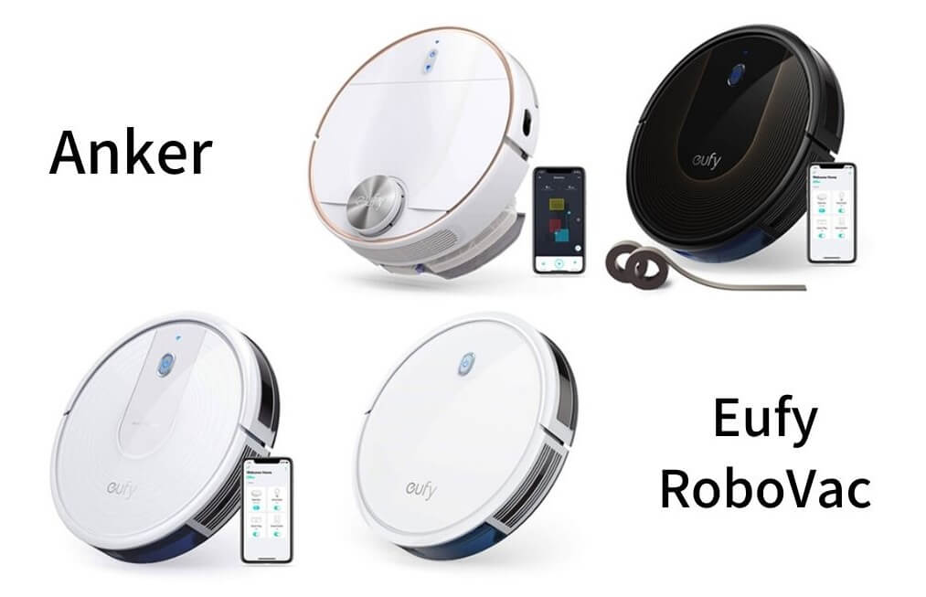 Ankerのロボット掃除機 Eufy RoboVac 全5種を一覧表で比較!おすすめと選び方を紹介