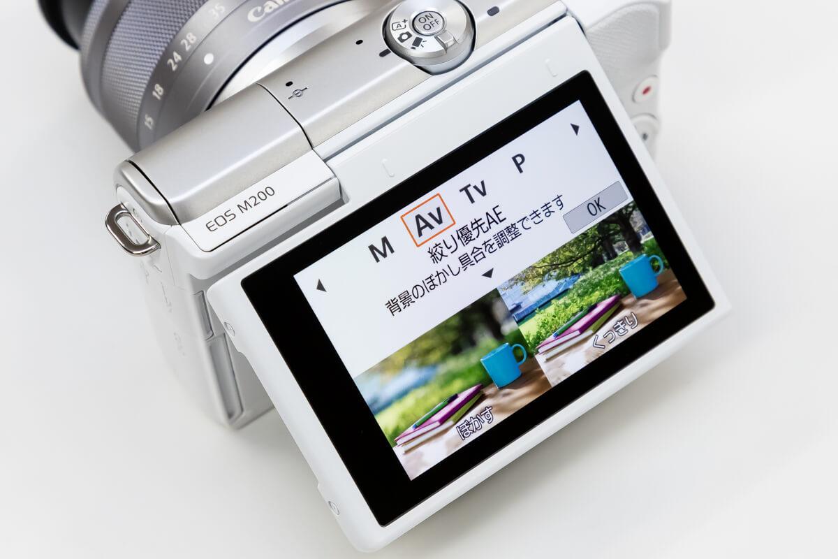 Canon EOS M200 ビジュアルガイド