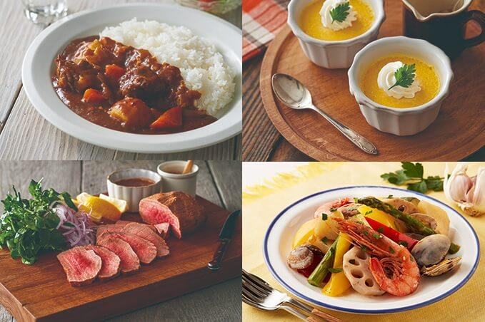マンガに登場した調理家電「クックフォーミーエクスプレス」とは? 色んな料理が作れる