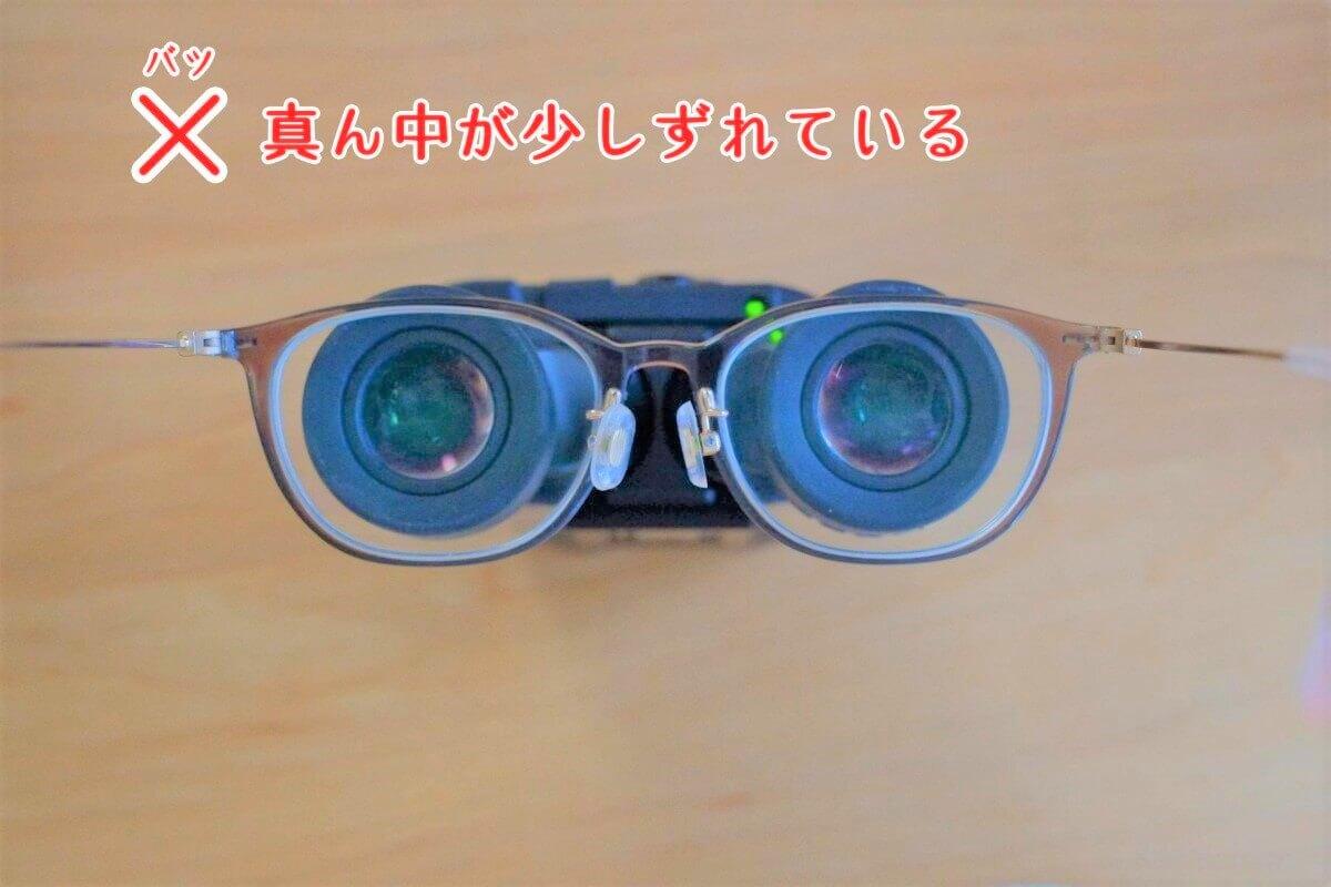 VC smart 防振双眼鏡レビュー 使い方