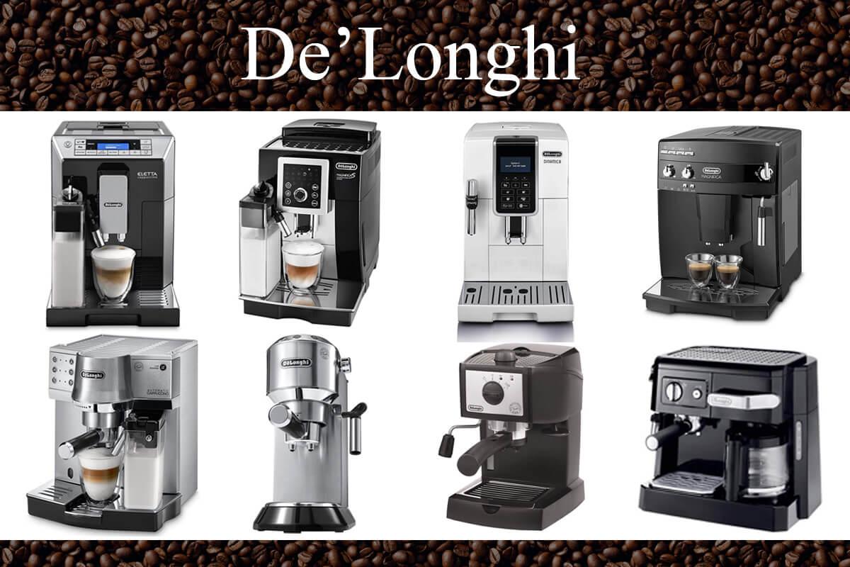 デロンギのエスプレッソマシン(全自動コーヒーメーカー)全機種比較!おすすめと選び方を解説