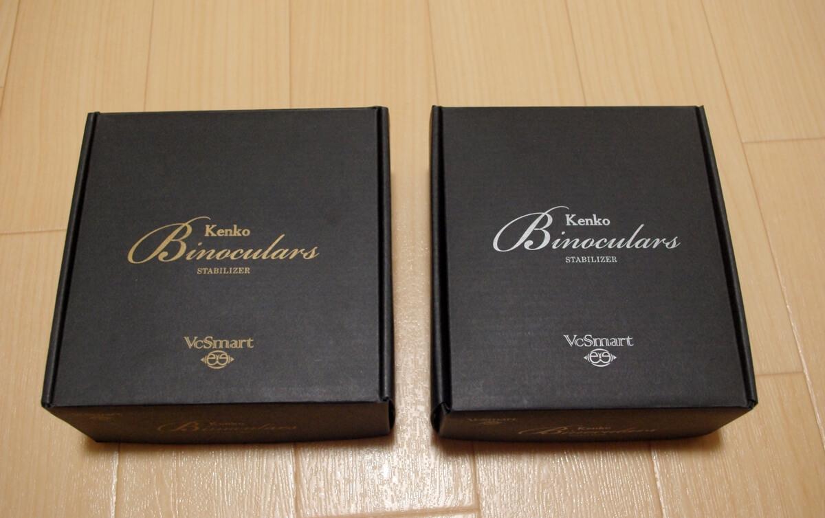 ケンコー防振双眼鏡「VCスマート」シリーズの違いを比較 5. 価格