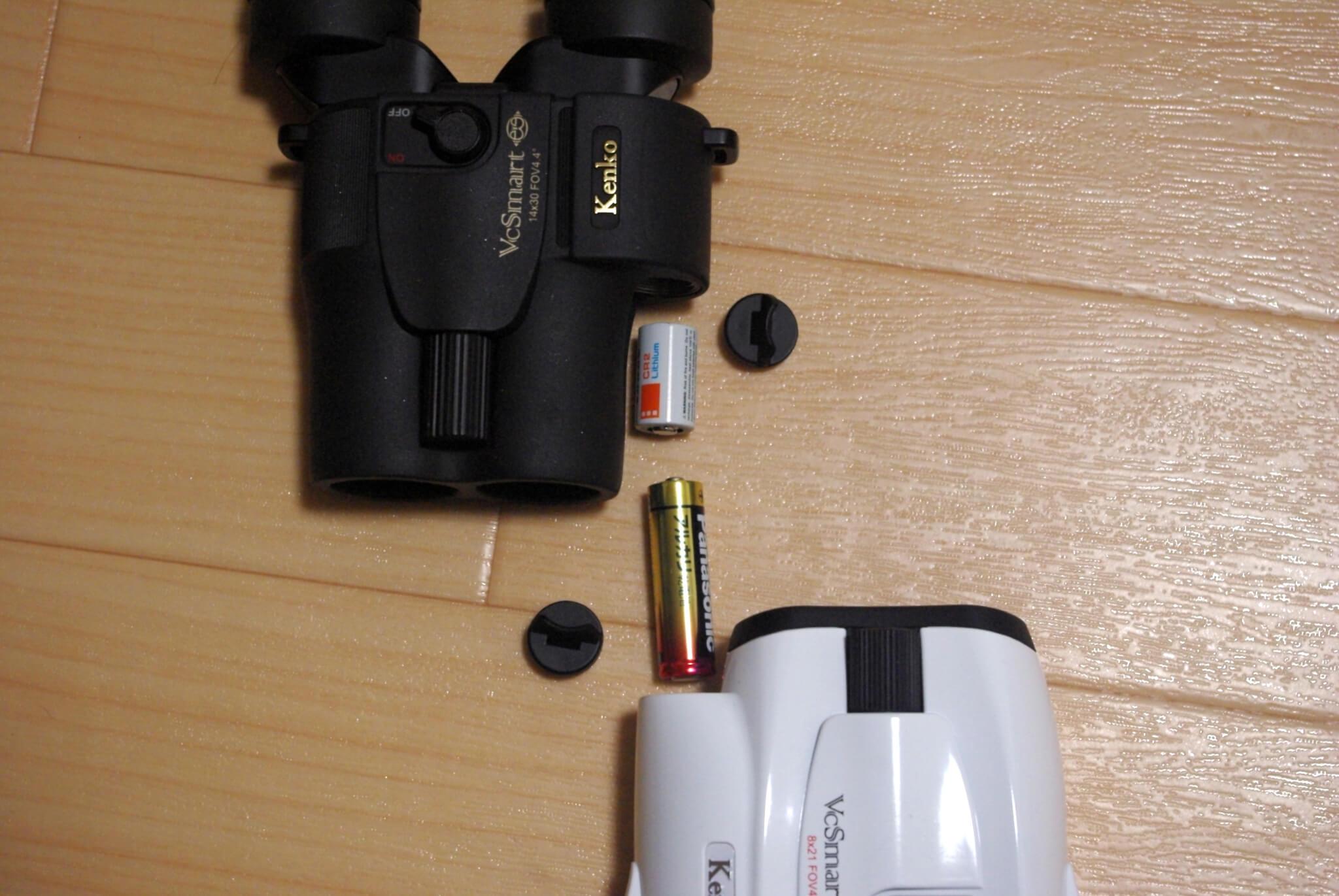 ケンコー防振双眼鏡「VCスマート」シリーズの違いを比較 電池