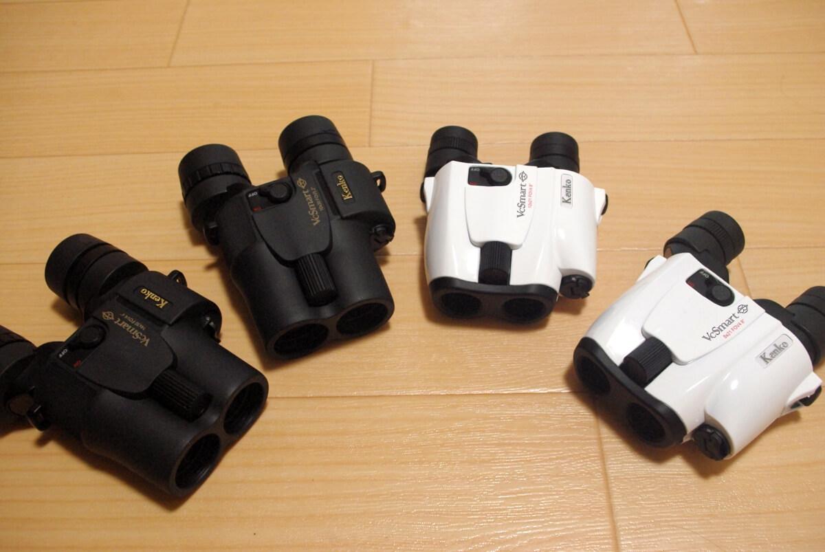 ケンコーの防振双眼鏡「VCスマート」シリーズは4機種