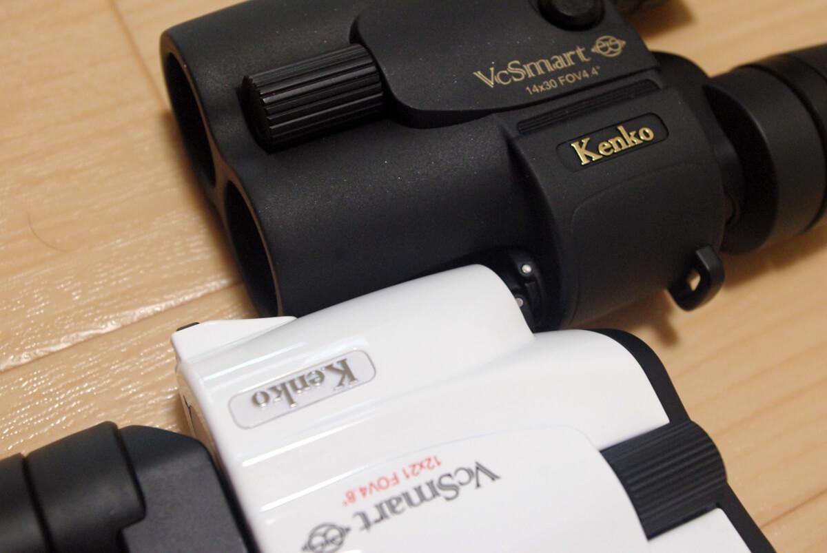 ケンコー防振双眼鏡「VCスマート」シリーズの違いを比較