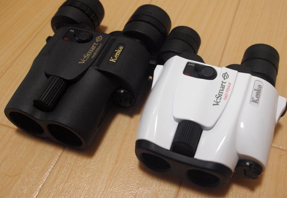 ケンコーの防振双眼鏡 VCスマートシリーズ5つの違いを比較!どの機種がおすすめ?