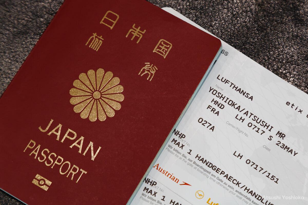 はじめての海外旅行 パスポート