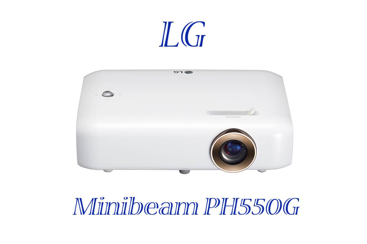 「LG Minibeam PH550G」の特長とデメリットを調査!ビジネス~家庭まで活躍する高コスパなモバイルプロジェクター