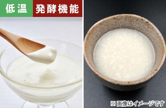 1台6役のマルチオーブン 5. 発酵食品メーカー[低温]