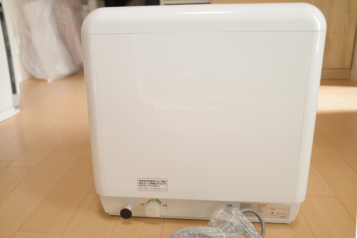 シロカの食洗機を賃貸住宅で実際使ってレビュー シロカ食洗機 開封&外観レビュー