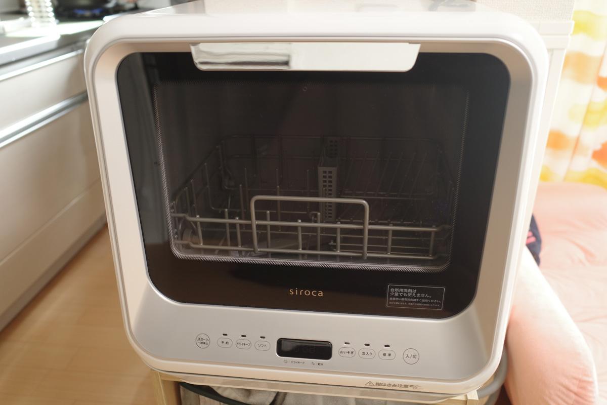 シロカの食洗機を賃貸住宅で実際使ってレビュー