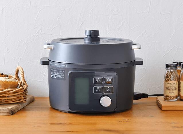 電気圧力鍋選びの重要ポイントごとに人気4機種を比較 価格