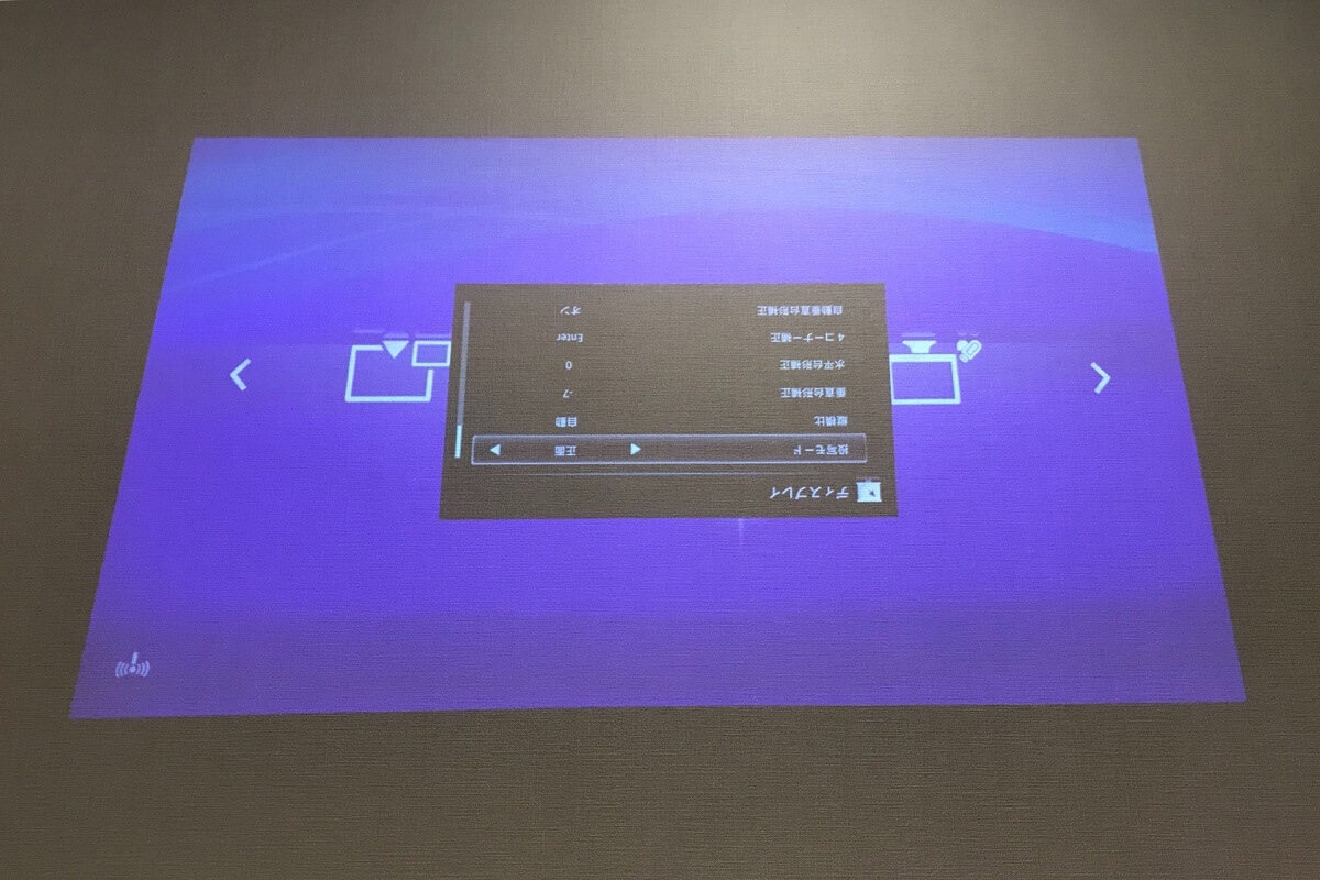 ダクトレールとモバイルプロジェクターで実際に天吊りしてみた 3. 再生端末の接続・画面調整