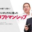 RICOH カメラメーカー 特別インタビュー