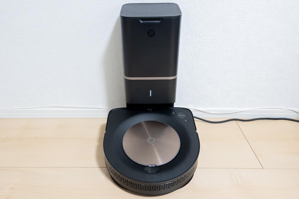 新型ルンバ s9+の特徴 自動でゴミ捨て機能