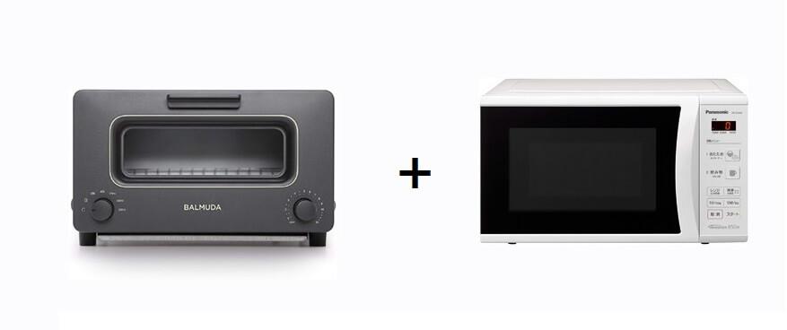 オーブン・トースター・レンジ系家電との違い コンベクション調理が不要ならオーブントースター+電子レンジ