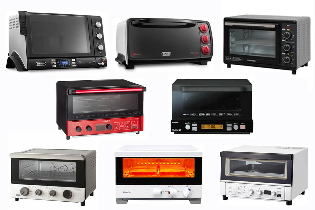 対流で加熱する「コンベクションオーブン」とは?選び方やおすすめ、トースター・レンジとの違いまで基本を詳しく解説