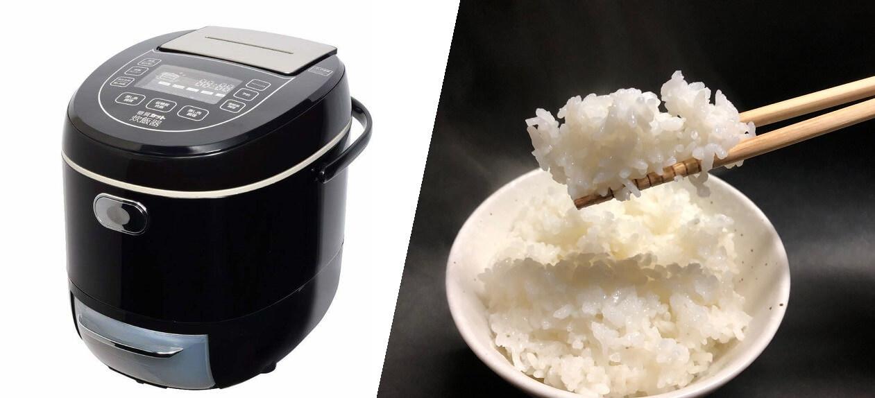 糖質カット炊飯器「サンコーLCARBRCK」を徹底レビュー!いつものお米で糖質を抑えられる秘密とは?