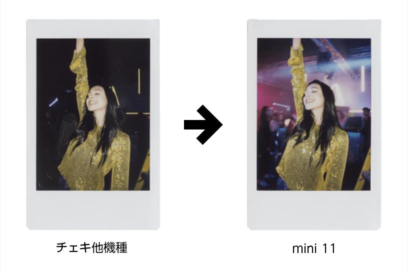 さらに簡単・キレイに撮れる!「チェキ instax mini11」の特徴 「オート露光機能」で簡単にキレイなチェキを撮影