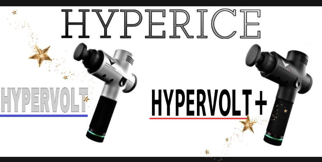 振動がスゴい「HYPERVOLT+」を使ってレビュー!効果・使い方のコツやHYPERVOLTとの違いを解説