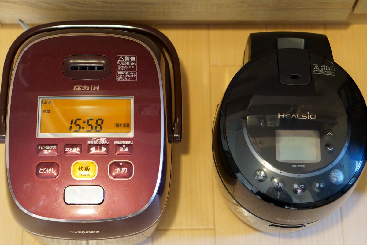 「ホットクック KN-HW10E」開封&外観レビュー ホットクック本体 炊飯器とのサイズ比較