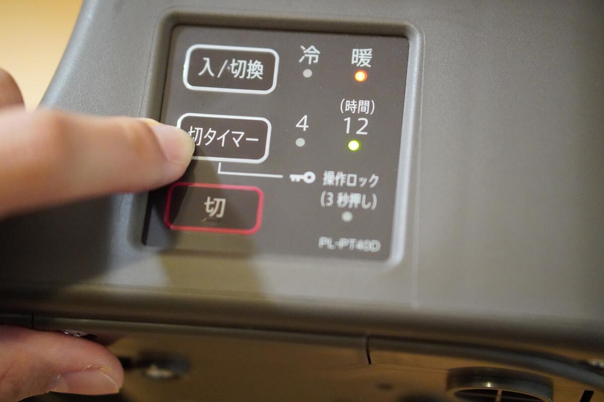 SHARPの冷暖プレートを詳しくレビュー タイマーは4時間 or 12時間