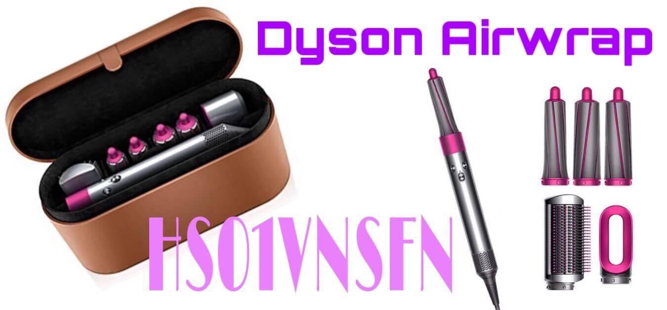 Dysonエアラップスタイラー使用レビュー!気になる口コミや使い方のコツを実際に使って検証!