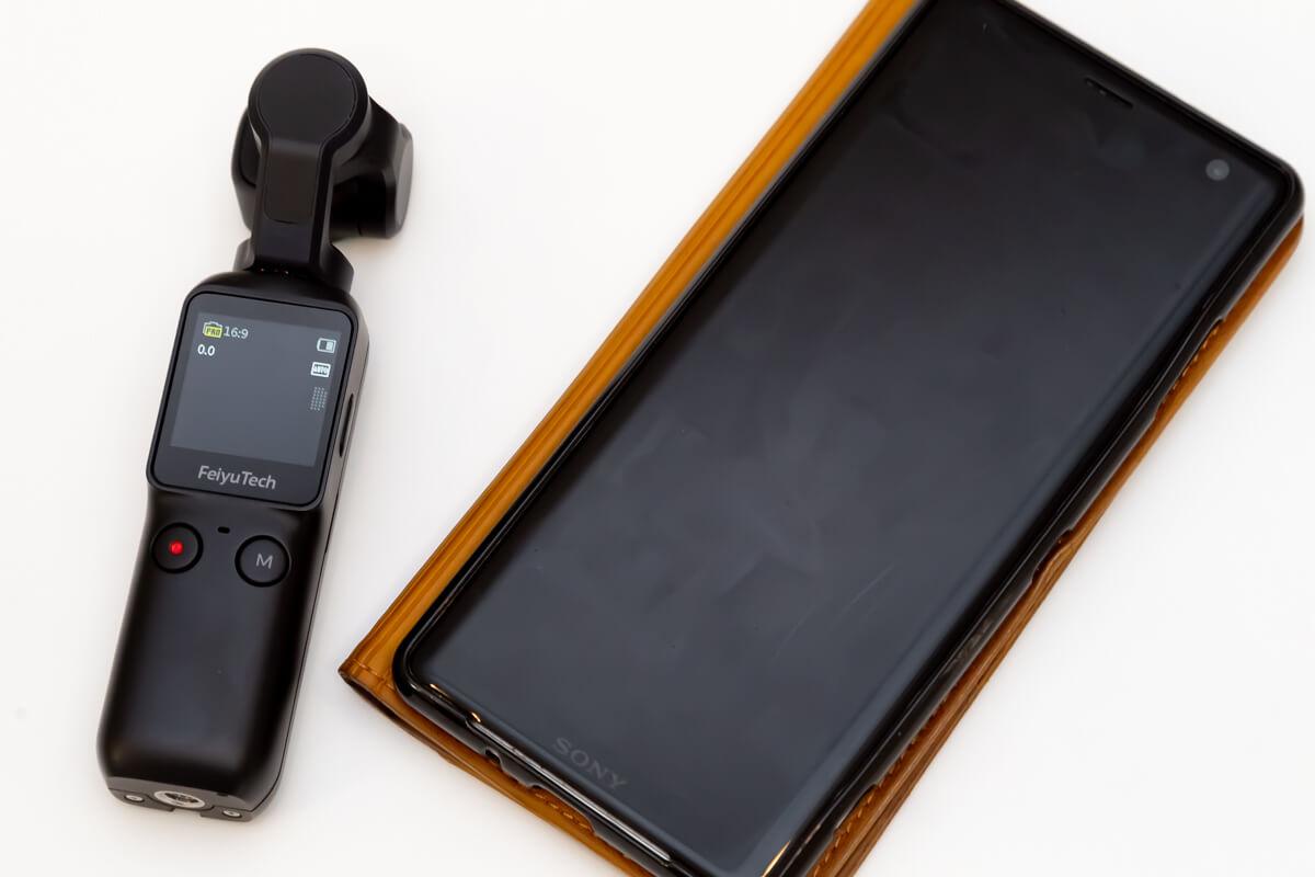 Feiyu pocket Wi-Fi連携