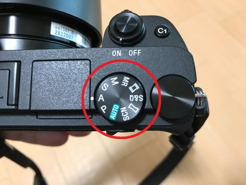 まず始めにやっておくべきカメラの基本設定 4. まずは2つのモードを使いこなそう
