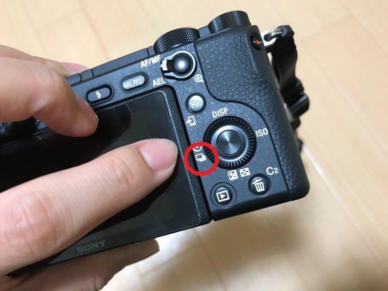 まず始めにやっておくべきカメラの基本設定 3. 高速連写設定をする