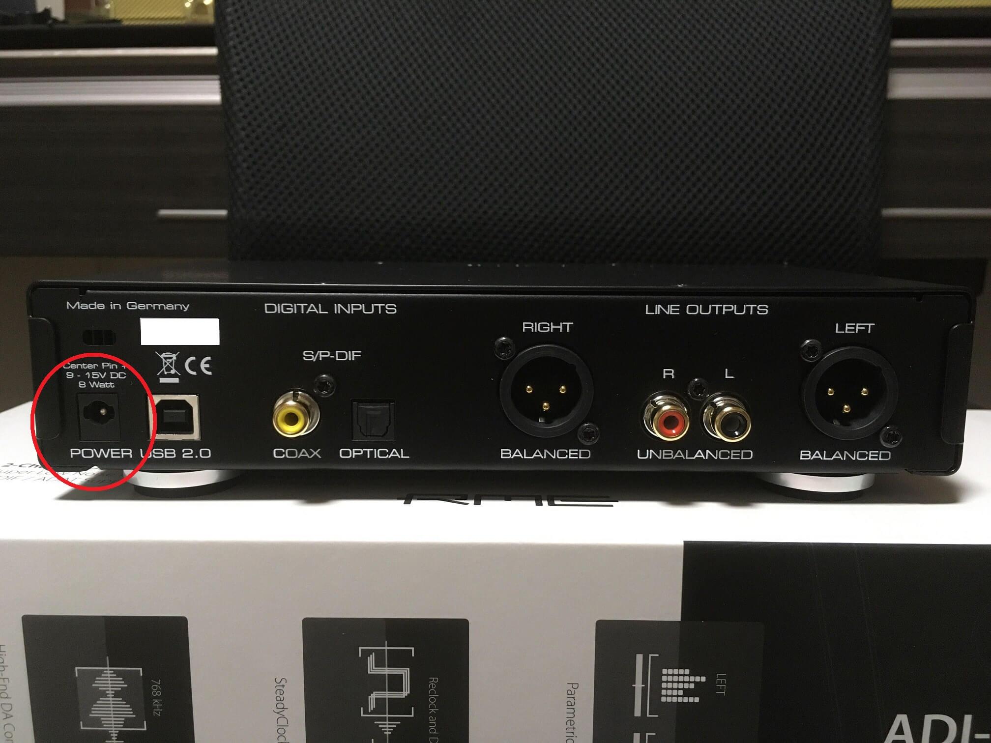 ADI-2 DAC FS 電源ポート