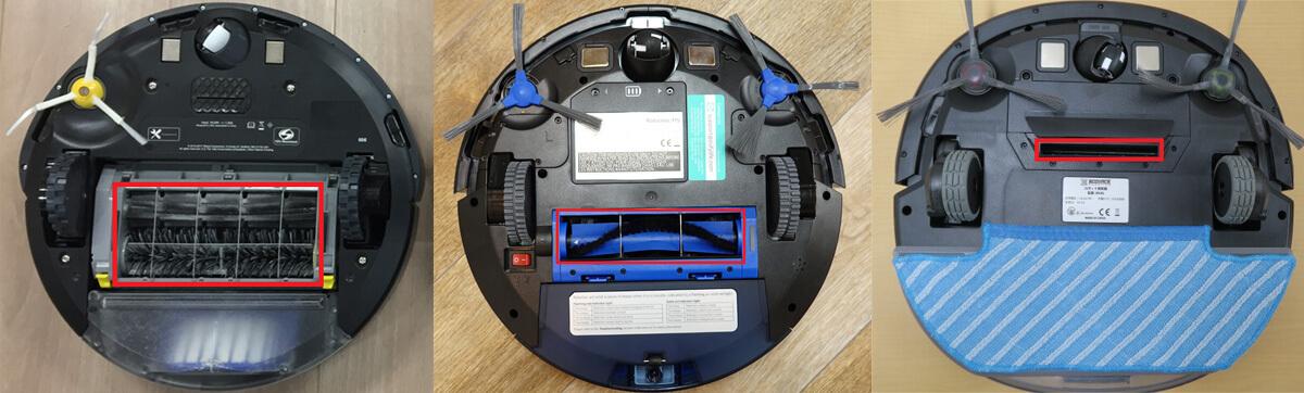 格安ロボット掃除機 人気9機種を4つの選び方で比較 1. 清掃能力 吸引口の形状