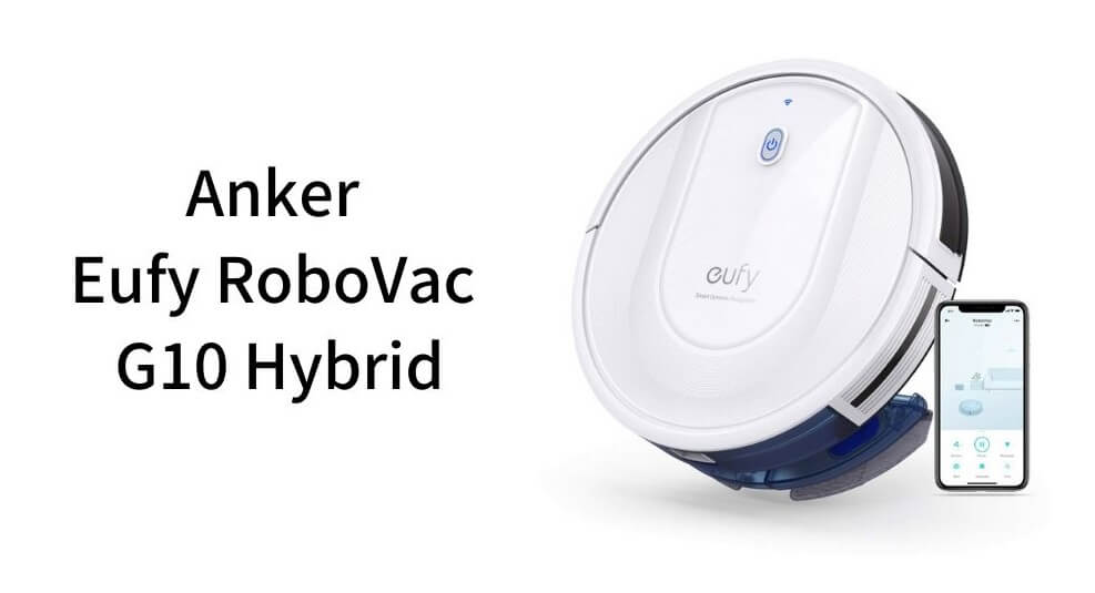 Ankerの最新ロボット掃除機Eufy RoboVac G10 Hybrid特長・デメリットを解説! 従来機種との違いも比較