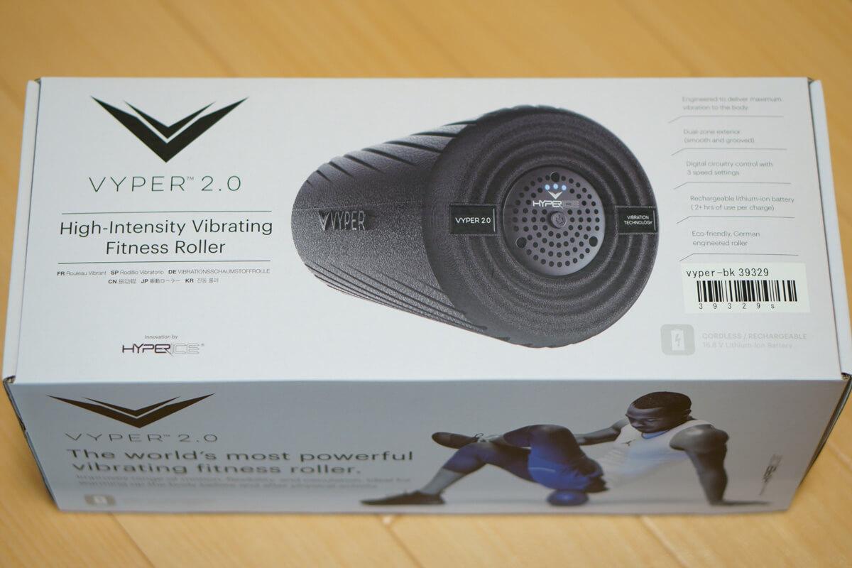 「VYPER2.0」開封&使用レビュー