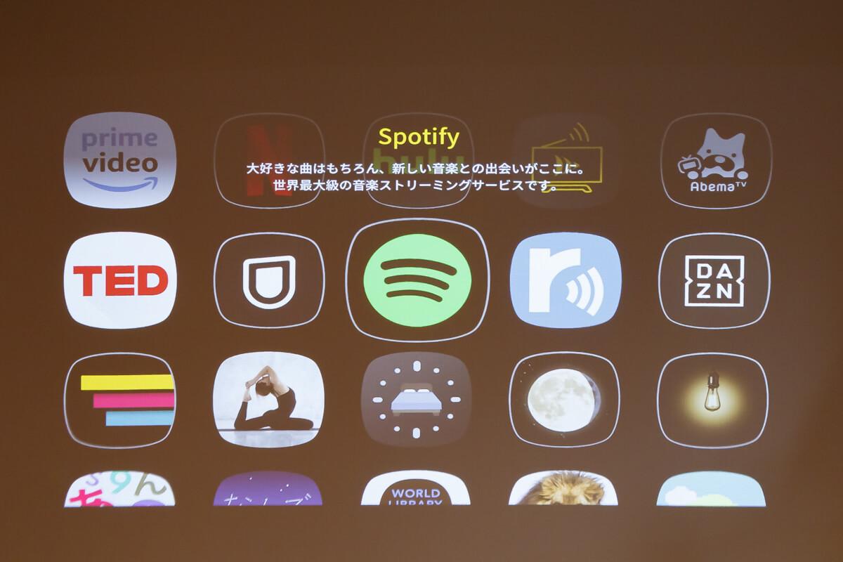 popIn Aladdin 2 Android搭載