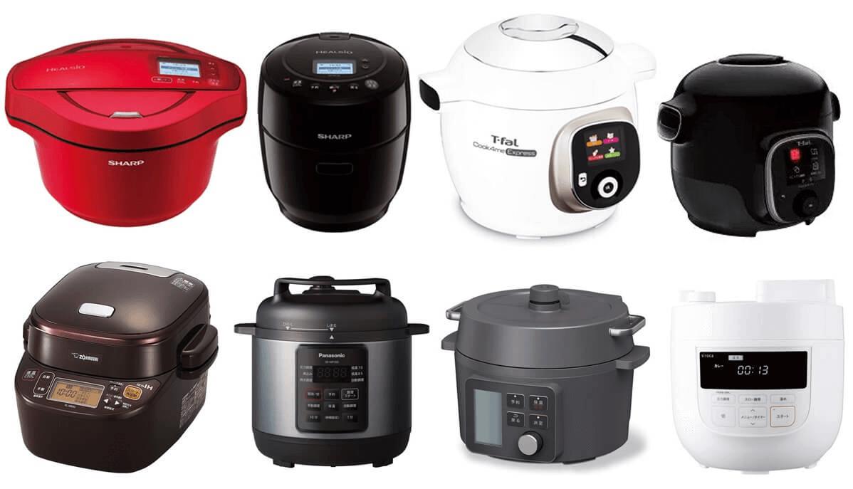 [最新] 電気圧力鍋・自動調理鍋 人気のおすすめ10機種を一覧表で比較!便利で高コスパな一台の選び方