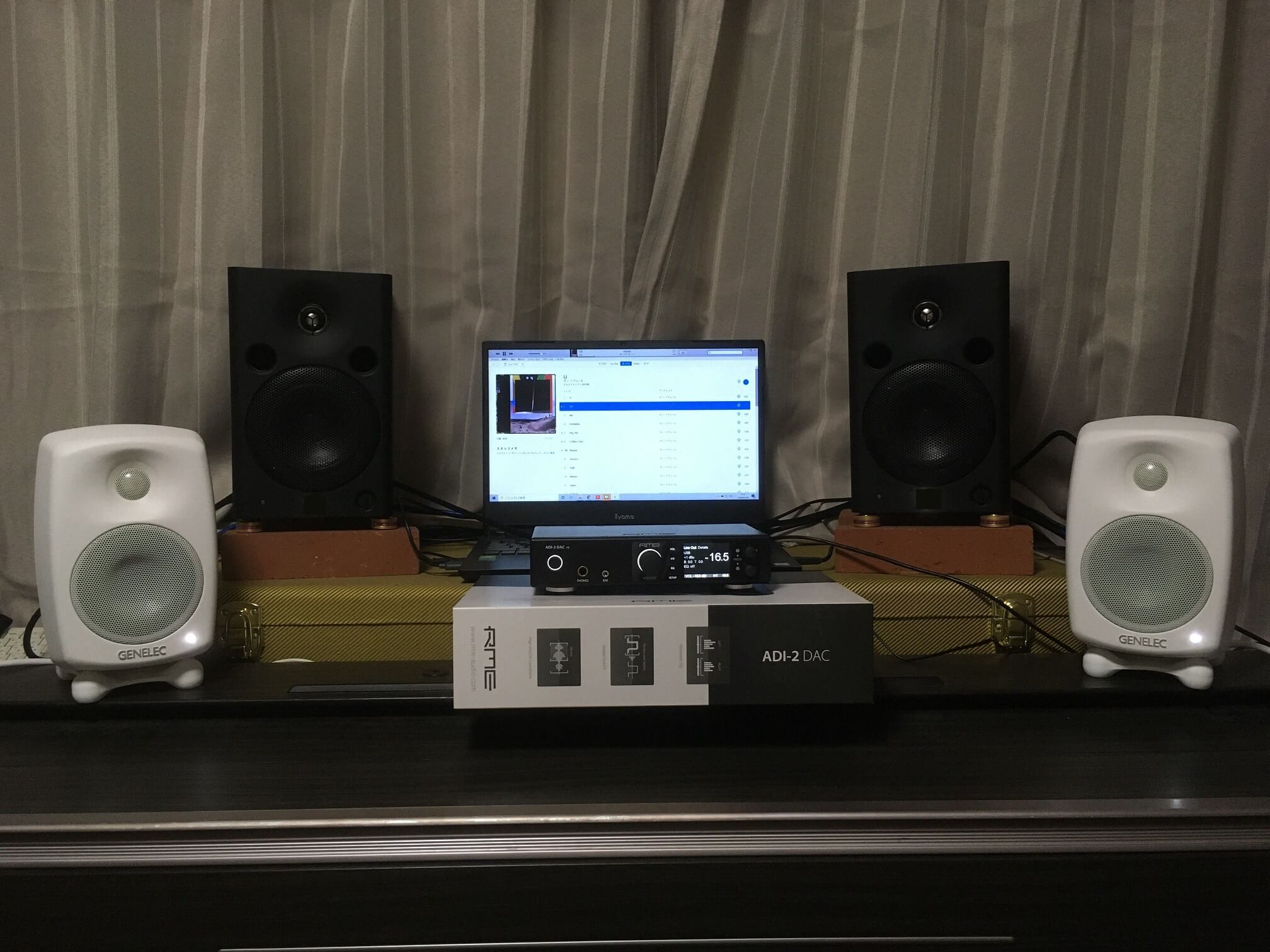 ADI DAC STUDIO G Two 設置