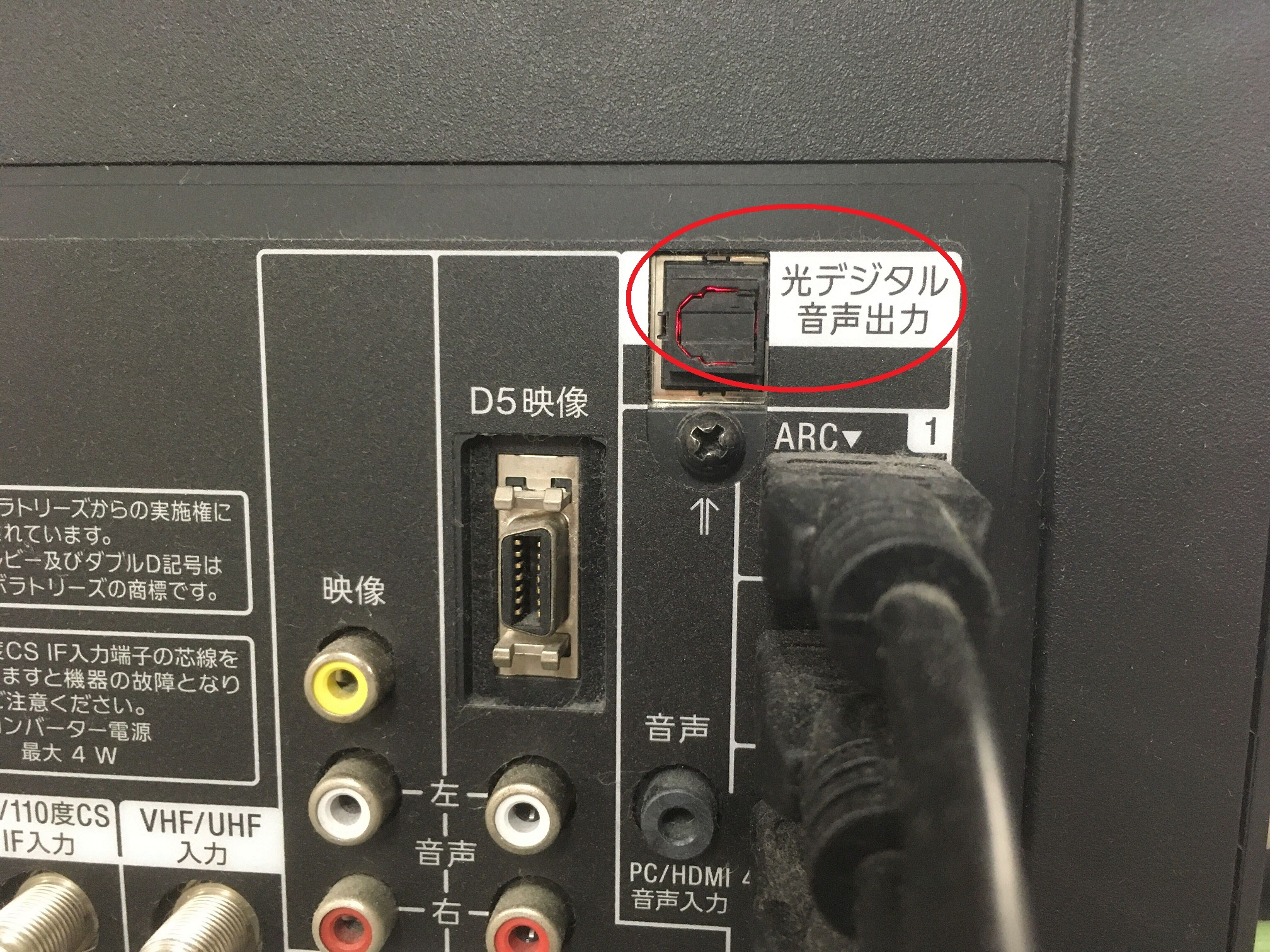 光デジタル音声出力 ADI-2 DAC FS