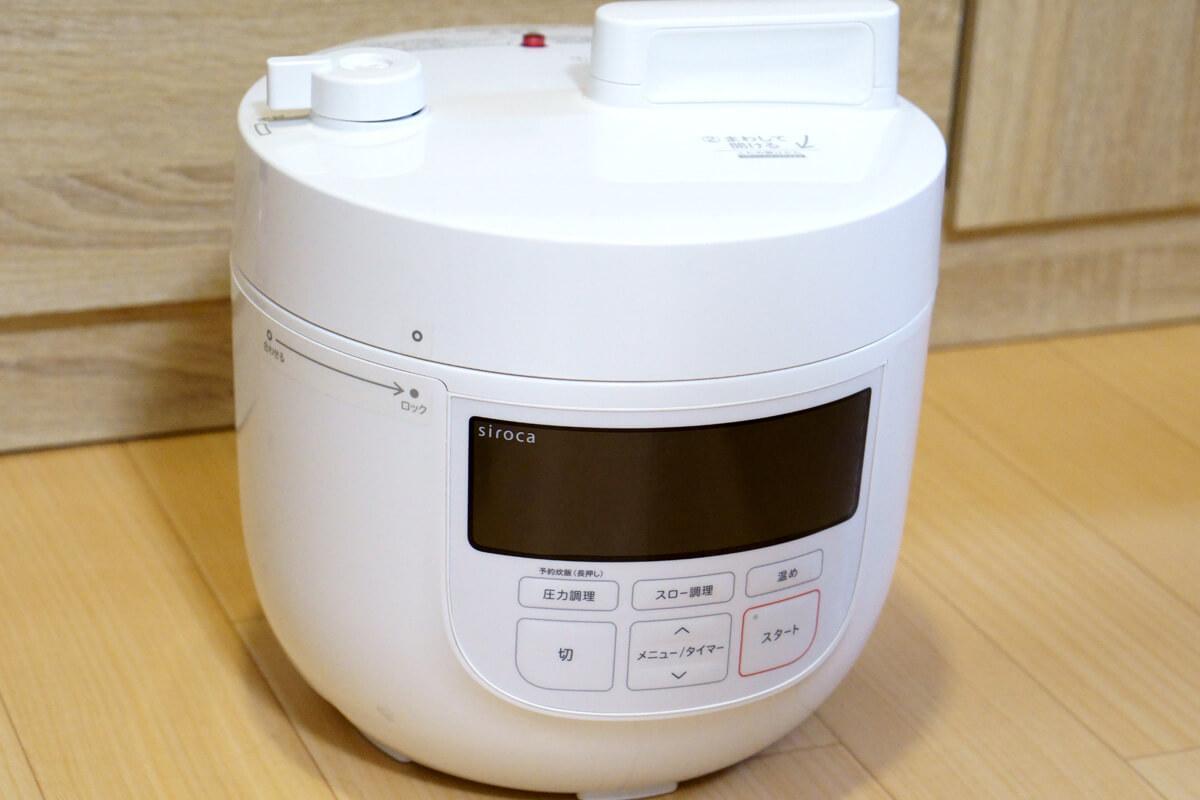 シロカの電気圧力鍋SP-4D151 使用レビュー!使い方やデメリット、他機種との違いまで徹底解説
