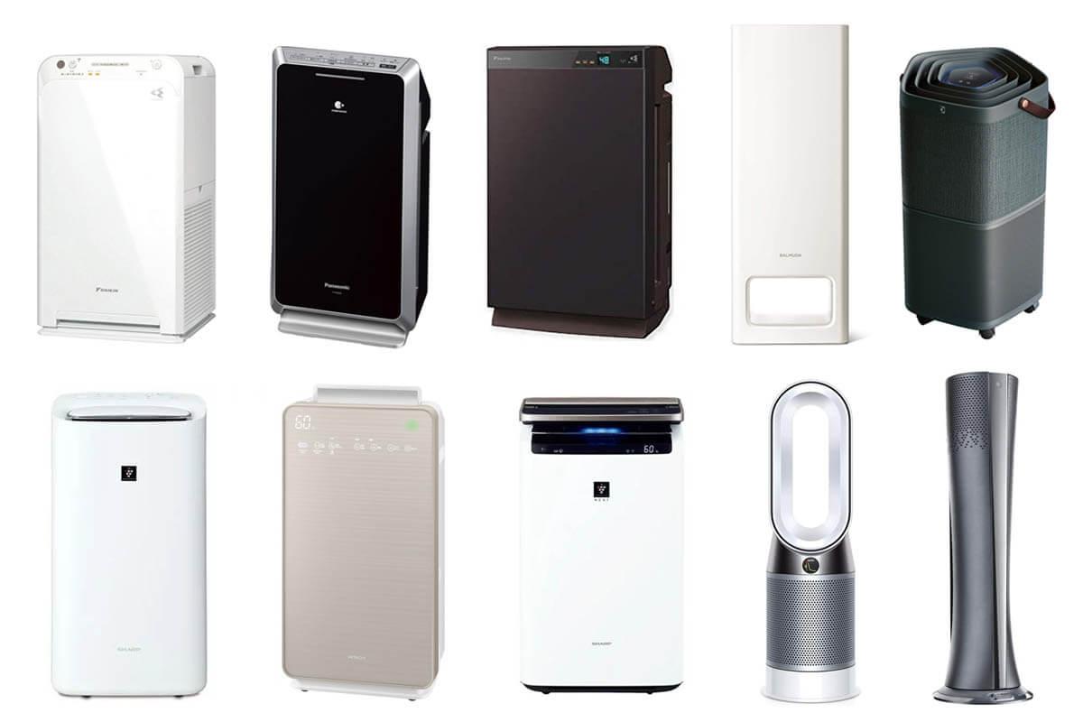 [2020最新] 空気清浄機の選び方とおすすめ12選。花粉・ハウスダスト・ニオイ対策に