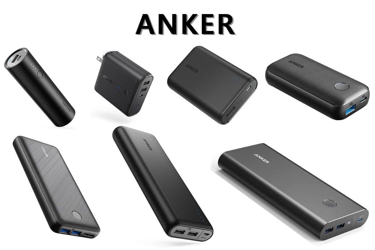 [最新] Ankerのモバイルバッテリー全33種を一覧表で比較!選び方と容量別おすすめを解説します